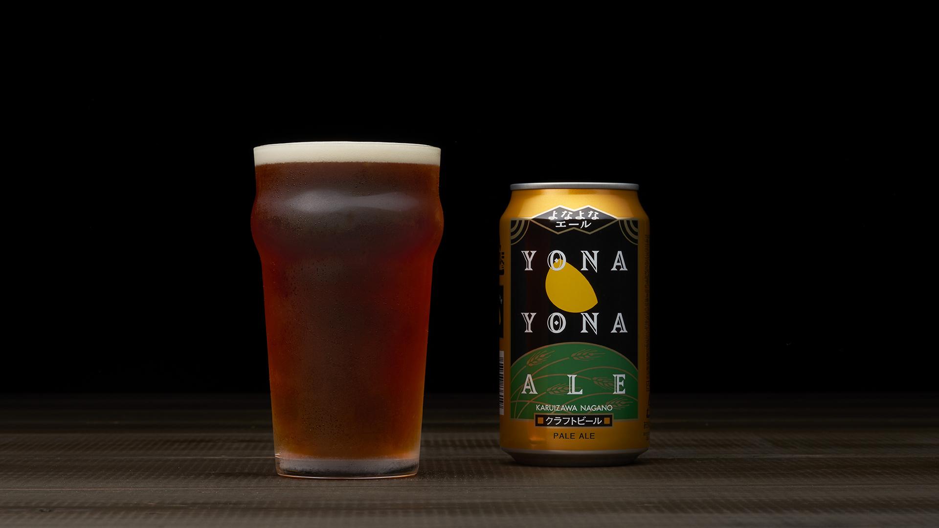 19_yona_01 【クラフトビール好き必見】よなよなエールご担当者に聞く、アウトドア料理に合うビール7選!