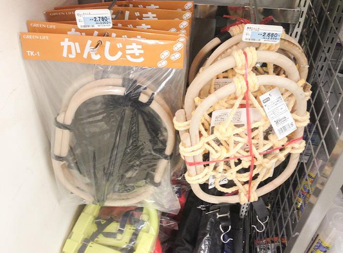 csj_openthedoor_v3_img03 地方暮らしに憧れる人々に贈る、東京→北海道移住エッセイ OPEN THE DOOR 第3回 その靴じゃダメ