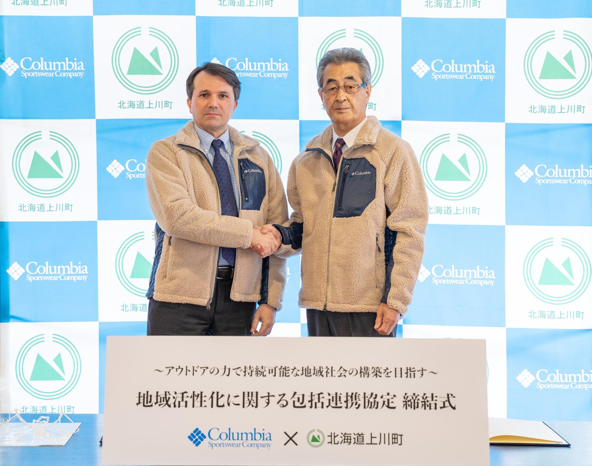 """01 """"アウトドアの力で持続可能な地域社会の構築を目指す""""北海道上川町と地域包括連携協定を締結"""