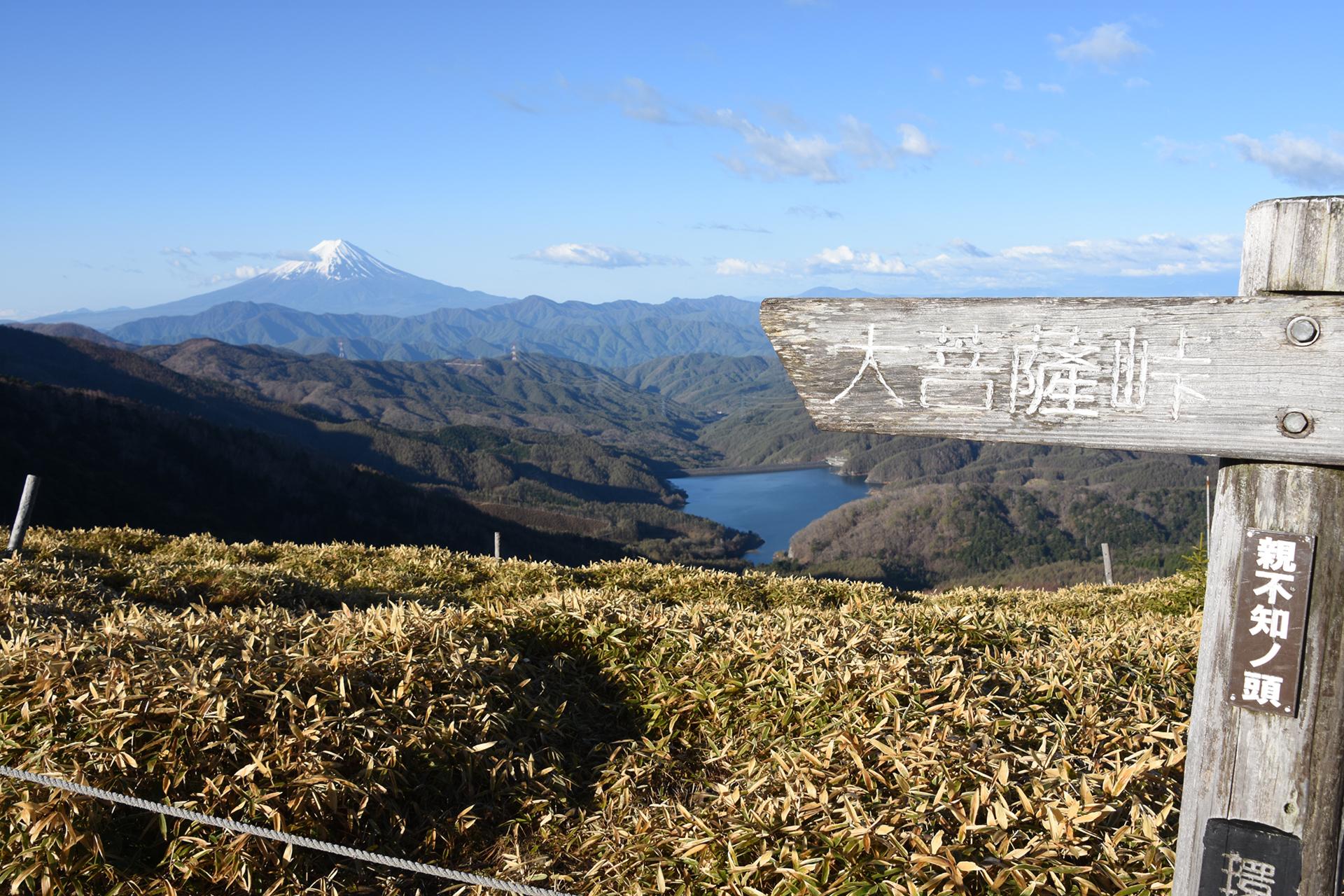 29 ビギナーにもおすすめ!日帰りでも楽しめる関東の絶景登山・ハイキングスポット10選