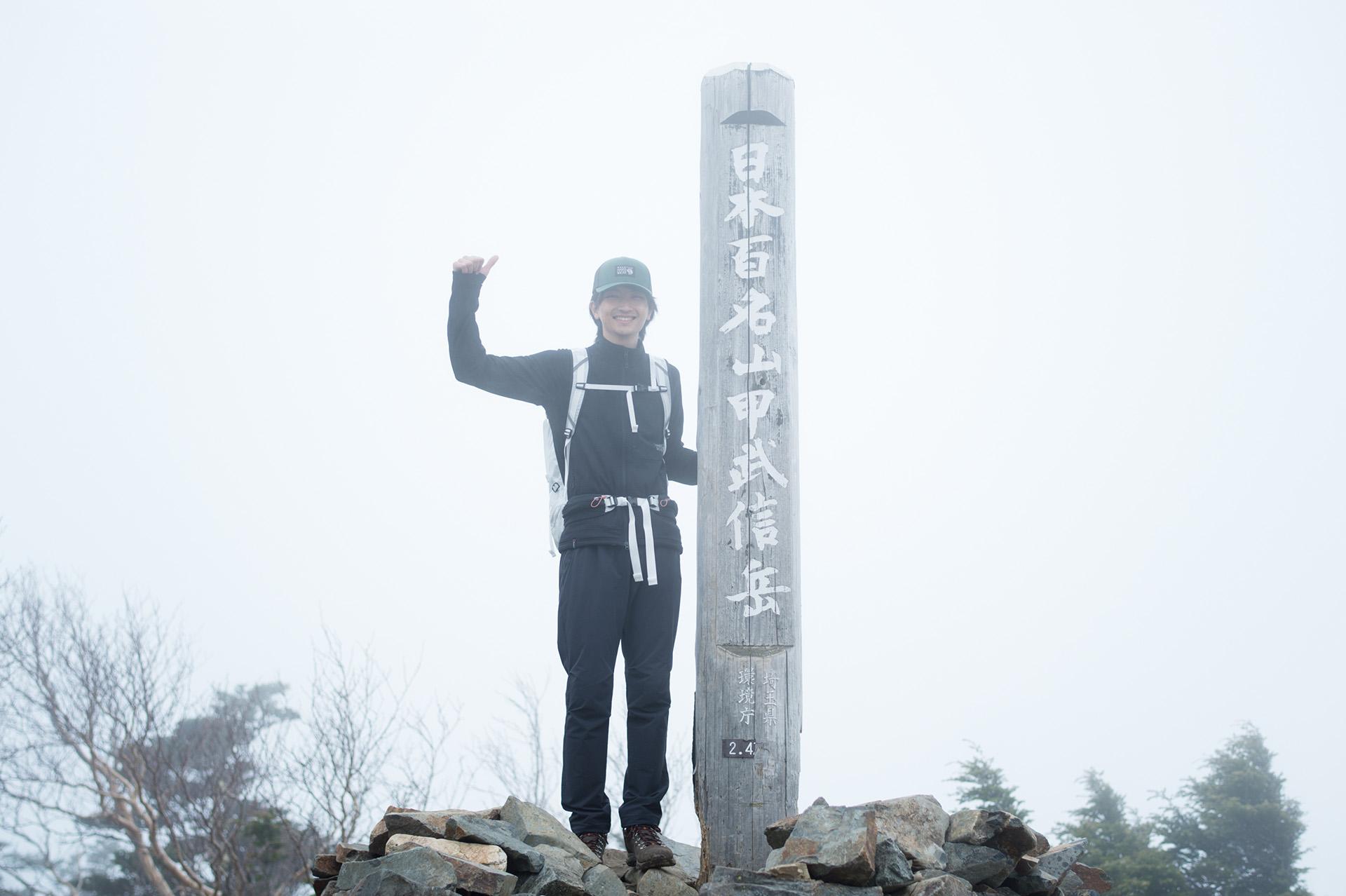 7 エベレストサミッター・伊藤伴が行く。山小屋1泊ハイク in 甲武信ヶ岳