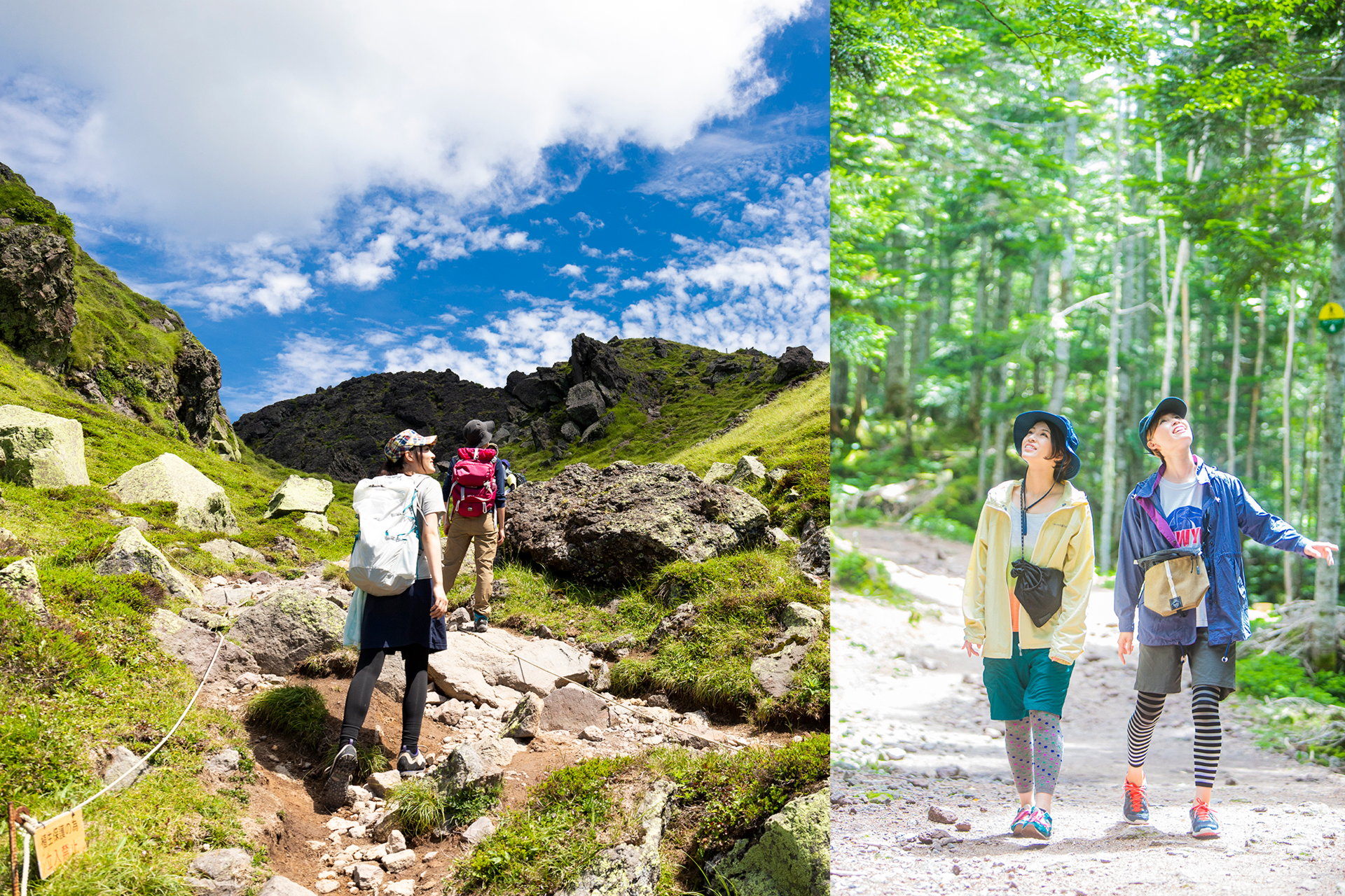 re05_1 ビギナーにもおすすめ!日帰りでも楽しめる関東の絶景登山・ハイキングスポット10選